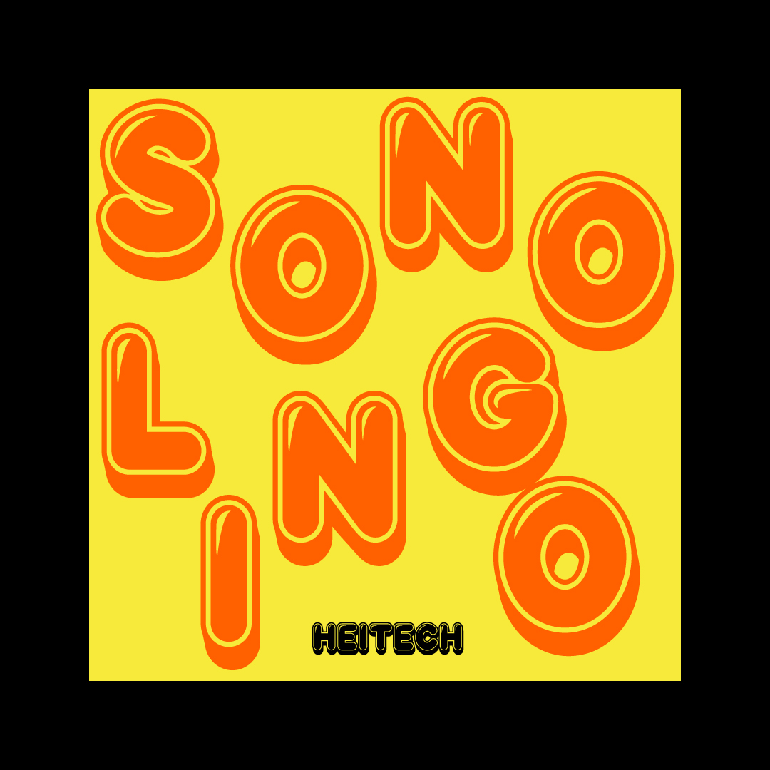 digitales cover artwork mit orangener Schrift auf gelbem Hintergrund